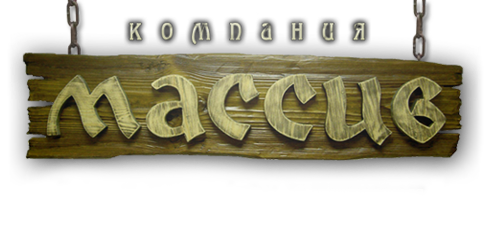 Массив Киров